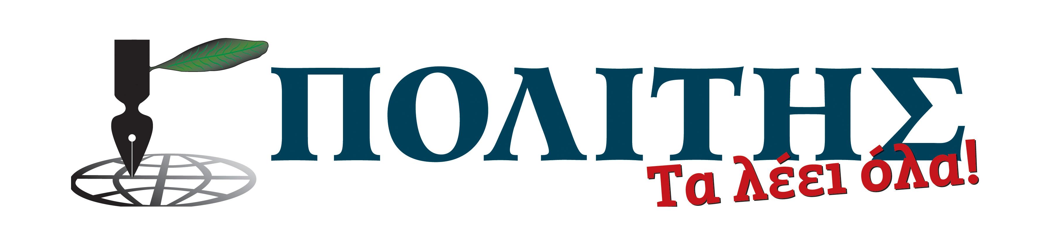 logo-politis-2012