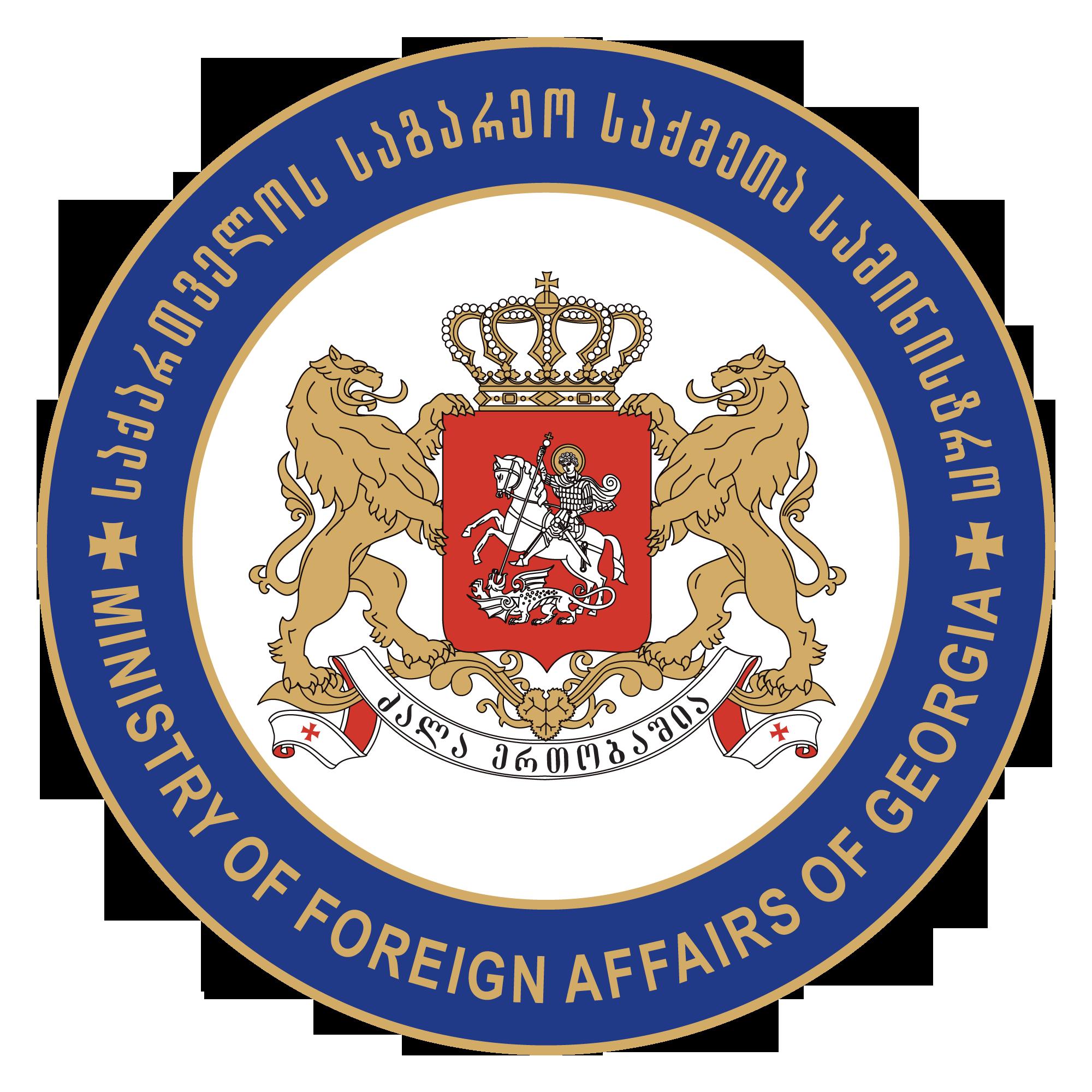 logo-didi