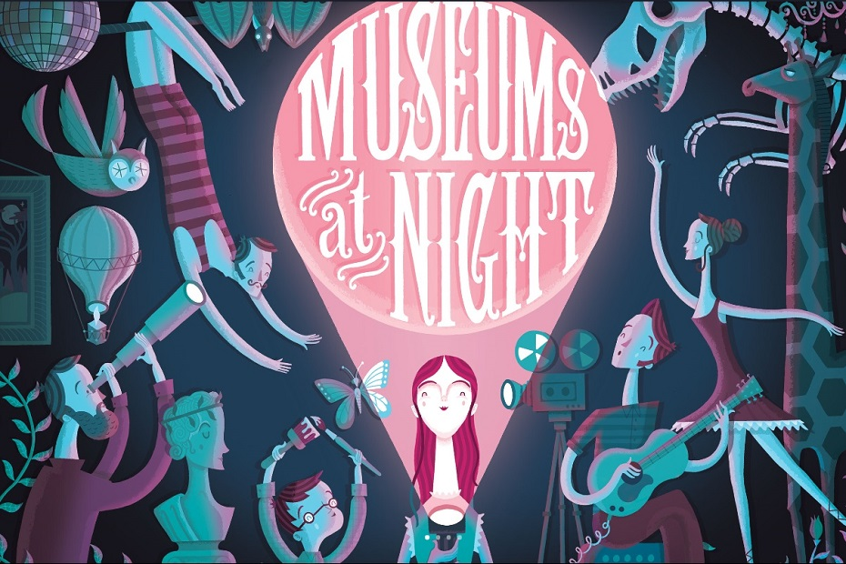 museum-at-night4